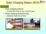 solar charging station scs