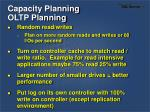 capacity planning oltp planning