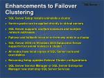 enhancements to failover clustering