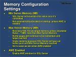memory configuration settings