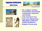 egyptian civilization 3000 1070 bc