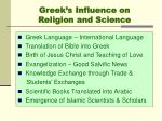 greek s influence on religion and science