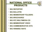 national office products