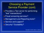 choosing a payment service provider cont
