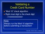 validating a credit card number
