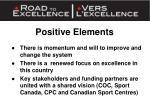 positive elements