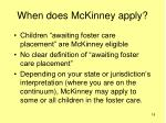 when does mckinney apply