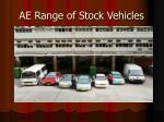 ae range of stock vehicles