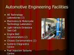 automotive engineering facilities