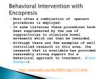 behavioral intervention with encopresis