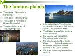 the famous places4