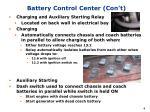 battery control center con t6
