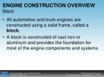 engine construction overview block