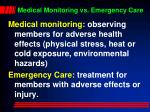 medical monitoring vs emergency care