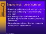 ergonomics union contract