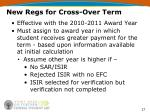 new regs for cross over term