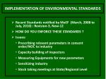 implementation of environmental standards
