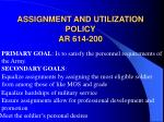 assignment and utilization policy ar 614 200