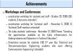 achievements12