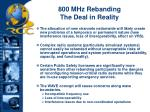 800 mhz rebanding the deal in reality