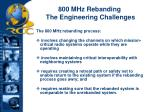 800 mhz rebanding the engineering challenges