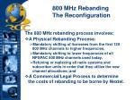 800 mhz rebanding the reconfiguration