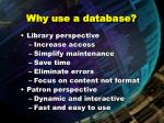 why use a database