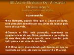 ill ax de elegbara e oya abass de oloxum adoc fundado em 11 de dezembro de 198926