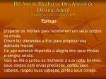 ill ax de elegbara e oya abass de oloxum adoc fundado em 11 de dezembro de 198935