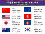 major trade partners in 2007 unit million baht