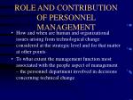 role and contribution of personnel management