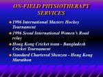 on field physiotherapy services