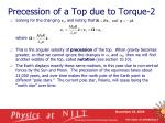 precession of a top due to torque 2