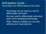 anticipation guide technology and differentiating instruction