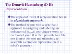 the denavit hartenberg d h representation32