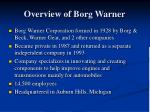 overview of borg warner