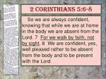 2 corinthians 5 6 8