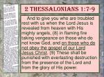 2 thessalonians 1 7 9