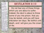 revelation 2 10