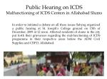 public hearing on icds malfunctioning of icds centers in allahabad slums