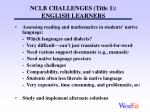 nclb challenges title 1 english learners