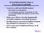 nclb provisions title 1 english learners