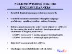 nclb provisions title iii english learners