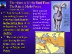 the vision is for the end time the ram is medo persia daniel 8 18 19 20