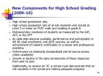 new components for high school grading 2009 10