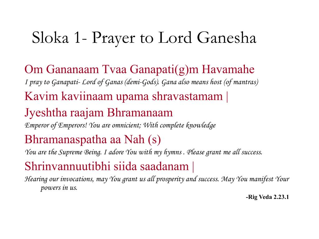 sloka 1 prayer to lord ganesha l.