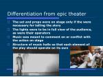 differentiation from epic theater