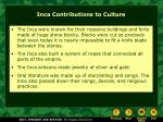 inca contributions to culture