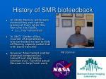 history of smr biofeedback