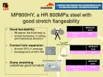 mp800hy a hr 800mpa steel with good stretch flangeability3